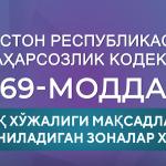 2021-09-21_09-55-45