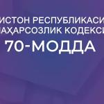 2021-09-22_12-57-42