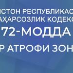 2021-09-27_08-42-04