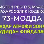2021-09-28_13-58-59